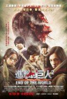 Attack on Titan: End of the World, Shingeki no Kyojin Part 2