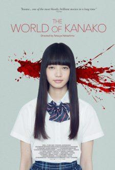 Kawaki The World of Kanako