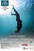 South Korea Earth's Hidden Wilderness
