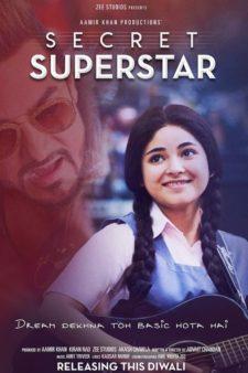 Süperstar Secret Superstar