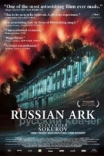 Rus Hazine Sandığı – Russian Ark