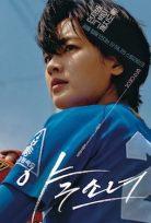 Baseball Girl – Yagoosonyeo