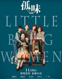Küçük Dev Kadınlar – Little Big Women